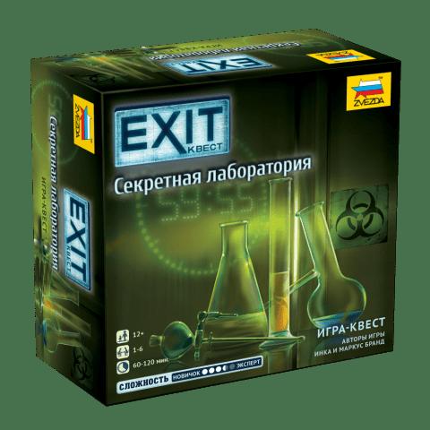 EXIT Квест