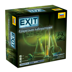 Настольная игра EXIT: Квест. Секретная лаборатория (EXIT: The Game – The Secret Lab)