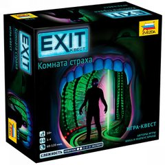 Настольная игра EXIT: Квест. Комната страха (EXIT: The Game - The Haunted Roller Coaster)